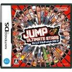jump_ultimate_stars.jpg